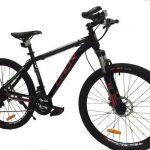 42e80b6186d967873ec8x550x0x4 1 150x150 - Các loại xe đạp điện giá rẻ cho học sinh