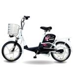 Xe đạp điện Yamaha chính hãng giá rẻ