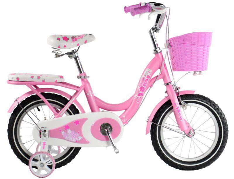 5df0ce4223e5c2bb9bf4 1 - Xe đạp trẻ em nữ Ty 23