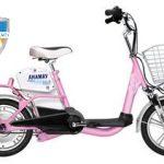 Tổng hợp 5 dòng xe đạp điện Yamaha tốt nhất tại TPHCM