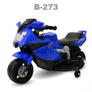 B 273 MOTOR DIEN maket 02 300x300 - Xe mô tô trẻ em B-273