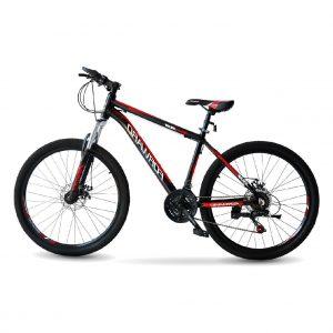 XE DAP FORWARD KAMA 33 01 300x300 - Xe đạp thể thao Forward Kama 33 khung nhôm