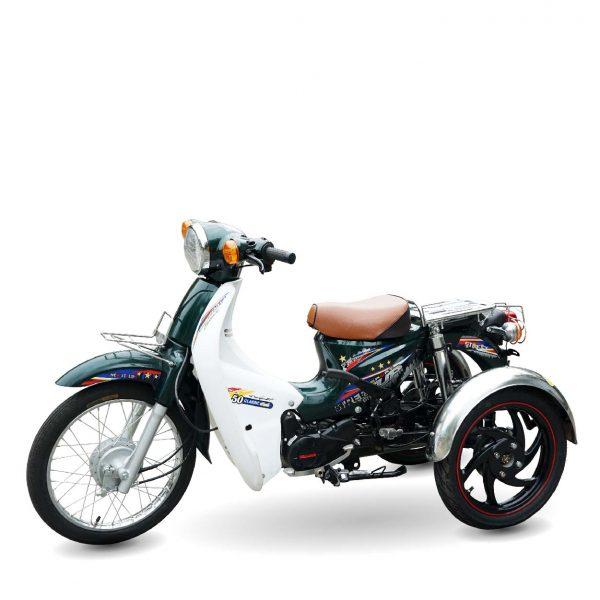 xe ba banh cub 50cc Healimne ct 01 600x600 - Xe 3 bánh Club 50cc Healimne